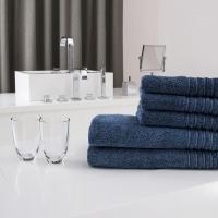 Ręcznik Jeans granatowy